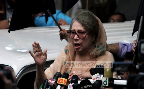 On 25th February 2015, the Third Metropolitan Special Judges Court in Dhaka cancelled bail and issued arrest warrants for BNP Chief Khaleda Zia after she failed to appear in court in relation to pending cases of corruption against her.